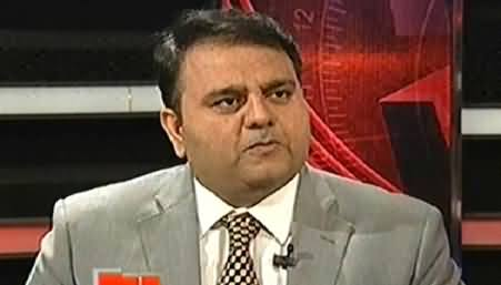 Siyasat Aur Qanoon (What is the Procedure of Judges Appointment) - 6th July 2014