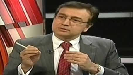 Siyasat Aur Qanoon (What Politicians Learned From Past) – 5th July 2014