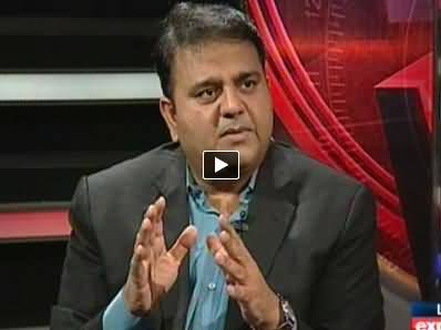 Siyasat Aur Qanoon (Where PTI will Stop Its Protest Against Rigging?) - 27th June 2014