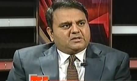 Siyasat Aur Qanoon (Who Will Stage Its Protest in D Chowk?) – 12th July 2014