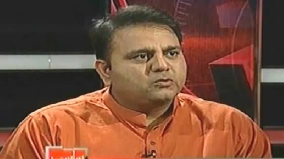 Siyasat Aur Qanoon (Will Govt Remove Musharraf Name From ECL or Not?) - 14th June 2014