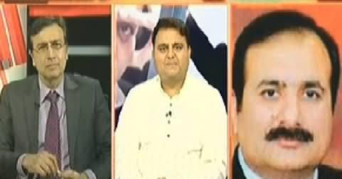 Siyasat Aur Qanoon (Will Political Heat Increase or Decrease) - 11th August 2014