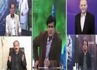 Siyasat Aur Riyasat 11PM To 12AM (Attack on DIN News) – 2nd December 2015