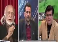 Siyasat Aur Riyasat (2016 Kaisa Hoga?) – 31st December 2015
