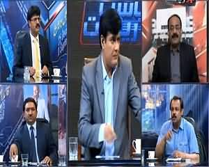 Siyasat Aur Riyasat (Axact Company's Fake Degree Scandal) – 19th May 2015