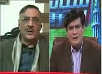 Siyasat aur Riyasat (Charsadda Attack) – 20th January 2016