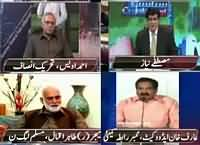Siyasat aur Riyasat (Chief Justice Ke Under Commission Ki Demand) – 7th April 2016