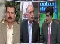 Siyasat aur Riyasat (Choto Gang Dard-e-Sar Ban Gaya) – 14th April 2016