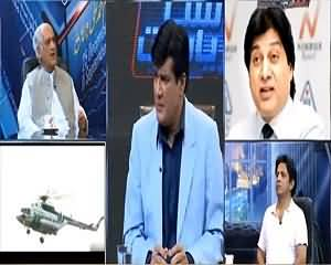 Siyasat Aur Riyasat (Cricket Restored in Pakistan) – 21st May 2015