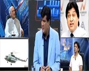 Siyasat Aur Riyasat (Cricket Restored in Pakistan) – 21st May 2015