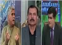 Siyasat aur Riyasat (Current Affairs) – 25th March 2016