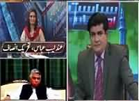 Siyasat aur Riyasat (Current Affairs) – 6th April 2016
