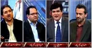 Siyasat Aur Riyasat (Current Situation of Sindh) – 13th March 2015