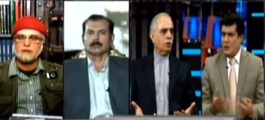 Siyasat aur Riyasat (Discussion on Current Issues) – 15th April 2017