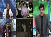 Siyasat Aur Riyasat (Discussion on Current Issues) – 5th November 2015