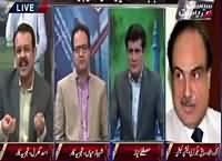 Siyasat Aur Riyasat (Discussion on Latest Issues) – 28th October 2015