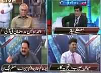 Siyasat aur Riyasat (Govt Vs Opposition) – 2nd May 2016