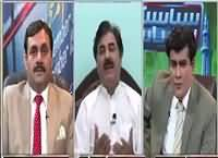 Siyasat aur Riyasat (Hakumat Khatre Mein) – 13th April 2016