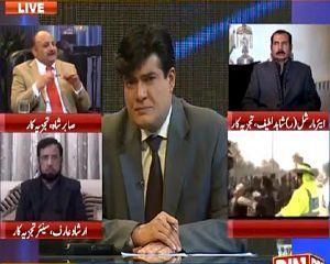 Siyasat Aur Riyasat (Imran Khan's Protocol in Peshawar) - 14th January 2015