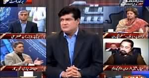 Siyasat Aur Riyasat (Is Rangers Targeting Specially MQM?) – 11th March 2015