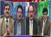 Siyasat Aur Riyasat (Karachi Ke Halaat) – 26th November 2015