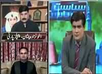 Siyasat aur Riyasat (Mian Sahib Ki Daurein) – 28th April 2016