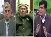 Siyasat Aur Riyasat (Modi Ka Daura e Pakistan) – 28th December 2015