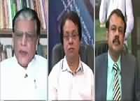 Siyasat aur Riyasat (MQM In Trouble) – 7th March 2016