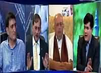 Siyasat Aur Riyasat (MQM Links with RAW) – 22nd September 2015