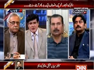 Siyasat Aur Riyasat (MQM Vs PTI Once Again) – 25th March 2015