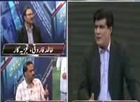 Siyasat aur Riyasat (Nawaz Sharif Ka Imtehan) – 12th May 2016