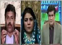 Siyasat aur Riyasat (New Series of Panama Leaks) – 27th April 2016