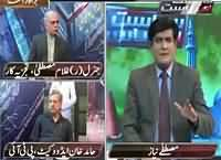 Siyasat Aur Riyasat (Opposition Ke TORs Ya Manshoor) – 4th May 2016