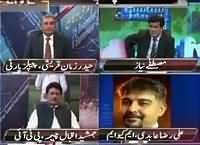 Siyasat aur Riyasat (Pak Sar Zameen Party) – 11th April 2016