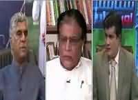 Siyasat aur Riyasat (Pakistan Ke Khadshat) – 1st April 2016