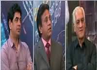 Siyasat aur Riyasat (Pakistan Phir Haar Gaya) – 22nd March 2016