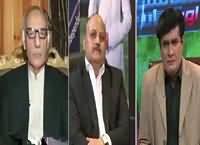 Siyasat aur Riyasat (Pakistani Team Vs India) – 11th March 2016