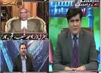 Siyasat aur Riyasat (Panama Ka Hungama) – 29th April 2016