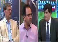 Siyasat aur Riyasat (Panama Leaks & Judicial Commission) – 5th April 2016