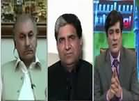 Siyasat aur Riyasat (Panama Leaks Ka Hugnama) – 12th April 2016