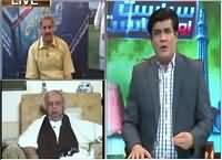 Siyasat aur Riyasat (Panama Leaks Ka Shoor) – 22nd April 2016