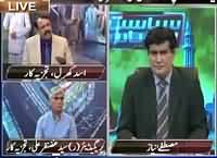 Siyasat aur Riyasat (Panama Leaks Ki Dosri Qist) – 9th May 2016