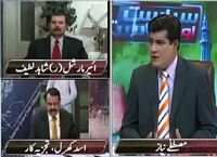 Siyasat aur Riyasat (Panama Leaks Se Hulchul) – 4th April 2016