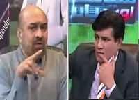 Siyasat aur Riyasat (PMLN Aur PPP Mein Muk Muka) – 28th January 2016