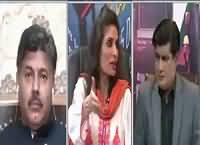Siyasat aur Riyasat (Political Leaders in London) – 14th April 2016