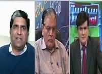 Siyasat aur Riyasat (Rangers Ka FIA Se Rabta) – 14th March 2016