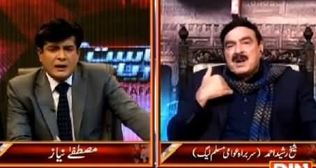 Siyasat Aur Riyasat (Sheikh Rasheed Exclusive Interview) – 12th February 2015