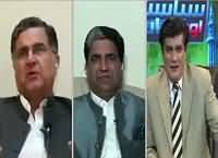 Siyasat aur Riyasat (Siasi Halaat Garm) – 25th April 2016