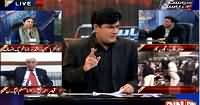 Siyasat Aur Riyasat (What is Our Political Class Doing?) - 9th February 2015