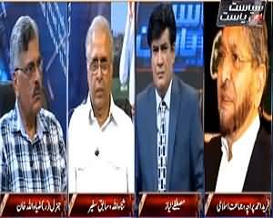 Siyasat Aur Riyasat (What Should Pakistan Do with India?) – 1st June 2015